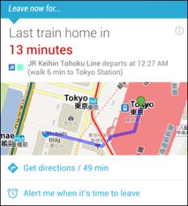 Google Now warnt dass bald der letzte Zug Heim fährt.